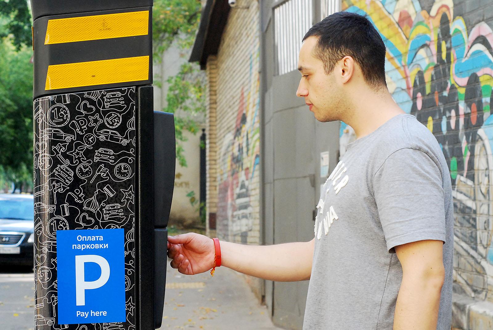 Команда BrandTeam выполнила заказ на оформление паркоматов