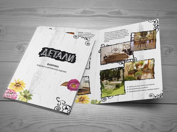 Booklet_detali_3