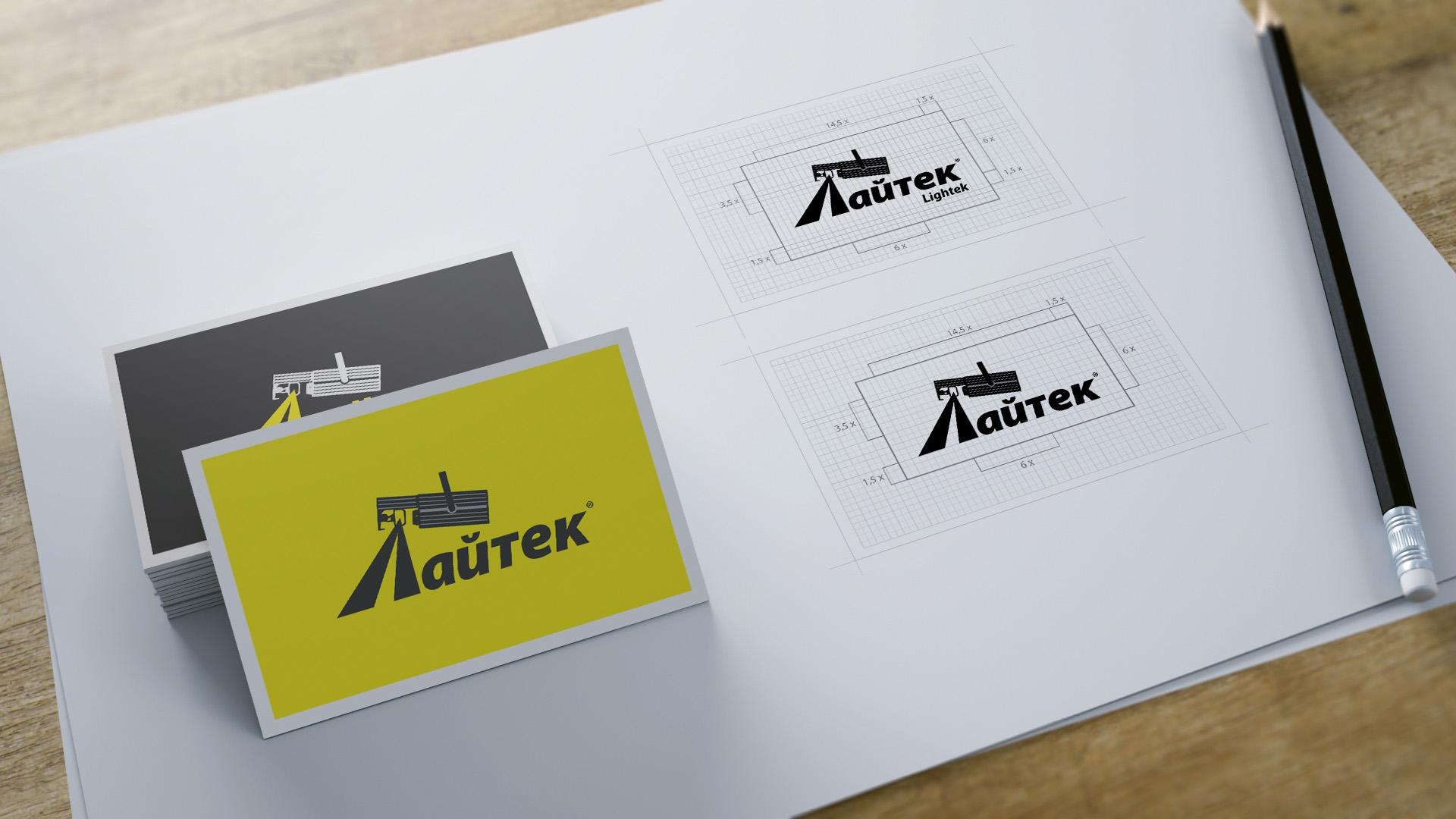 Lightek_logo