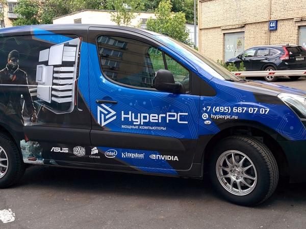 HyperPC_2