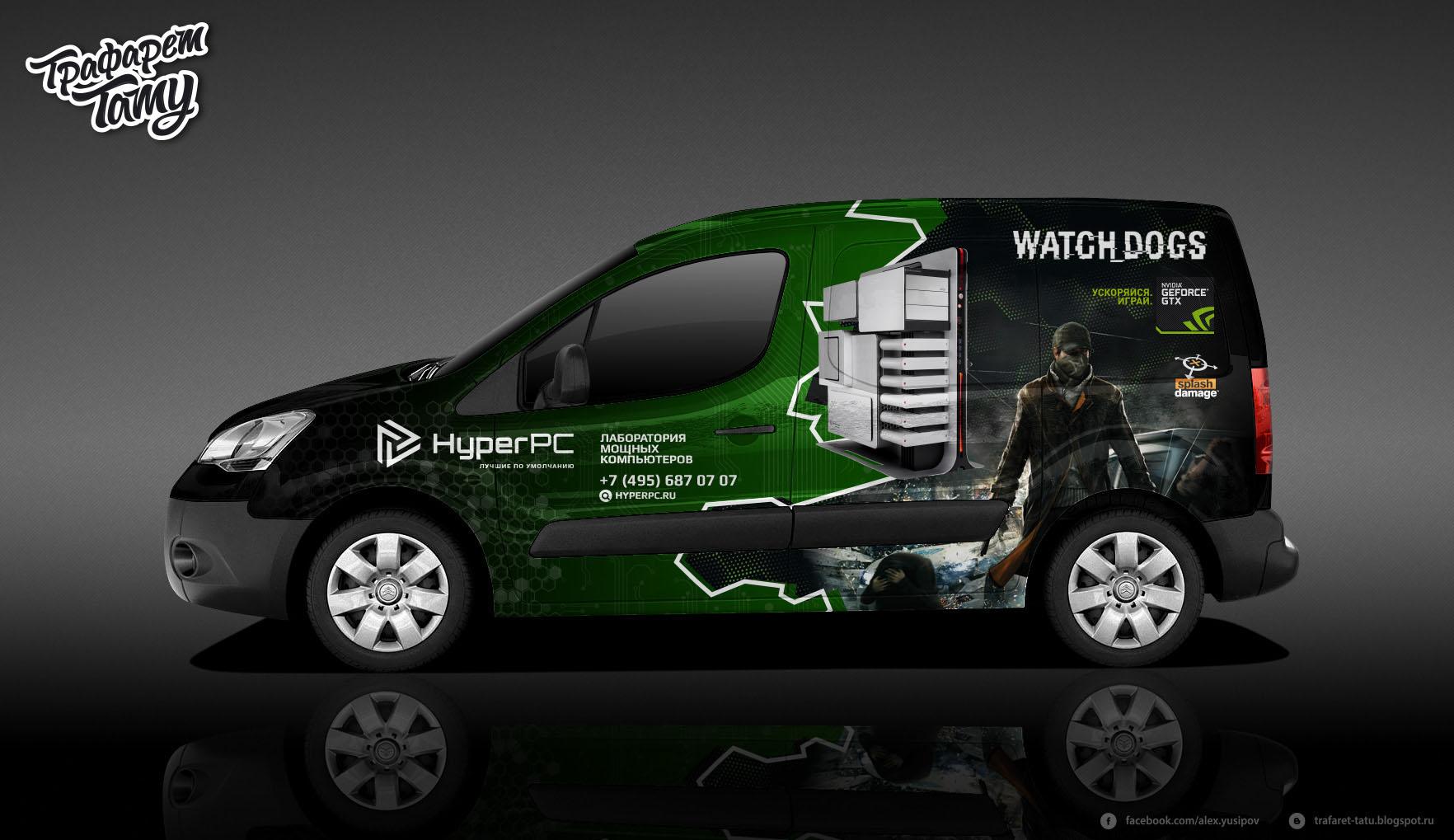 Разработка дизайна для HyperPC