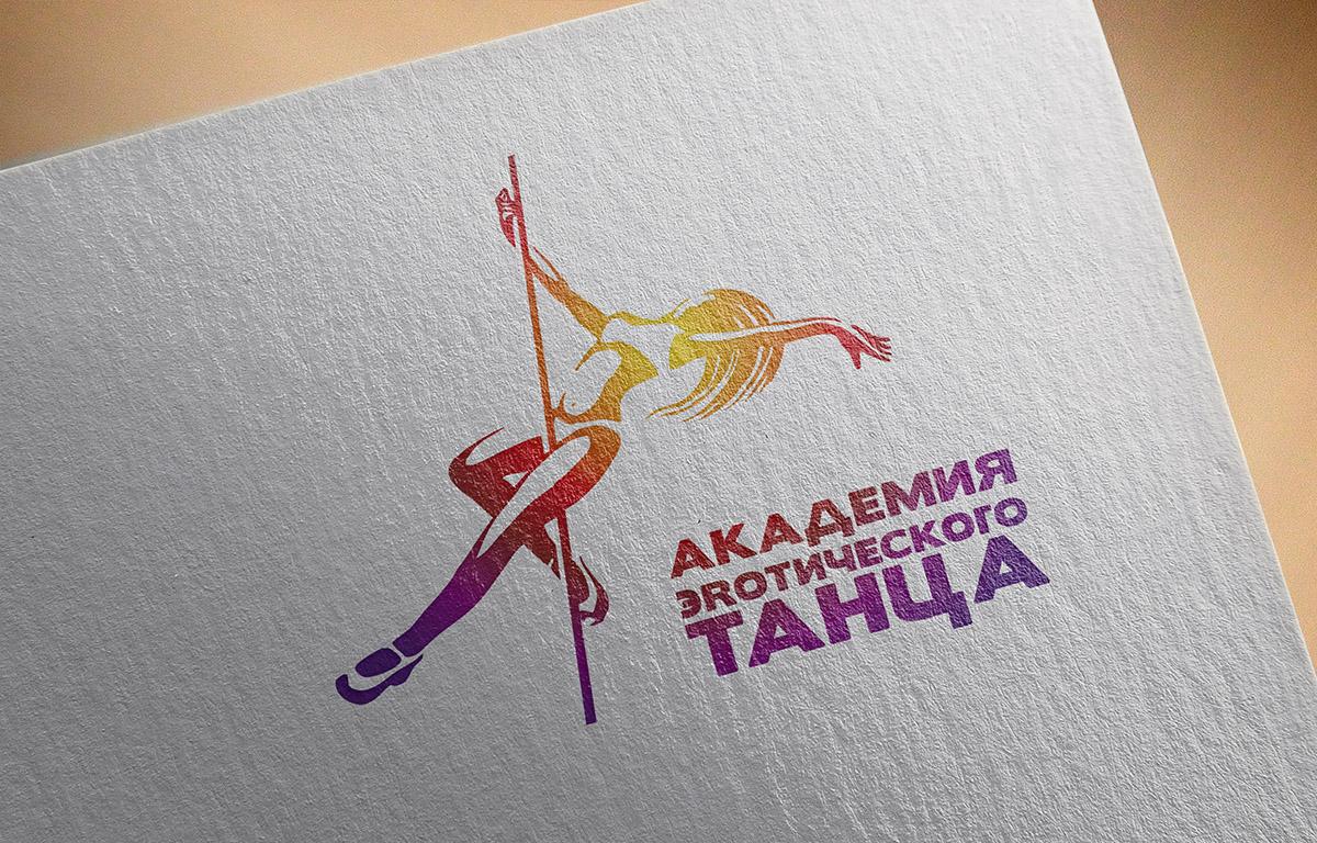 Academy_logo_1