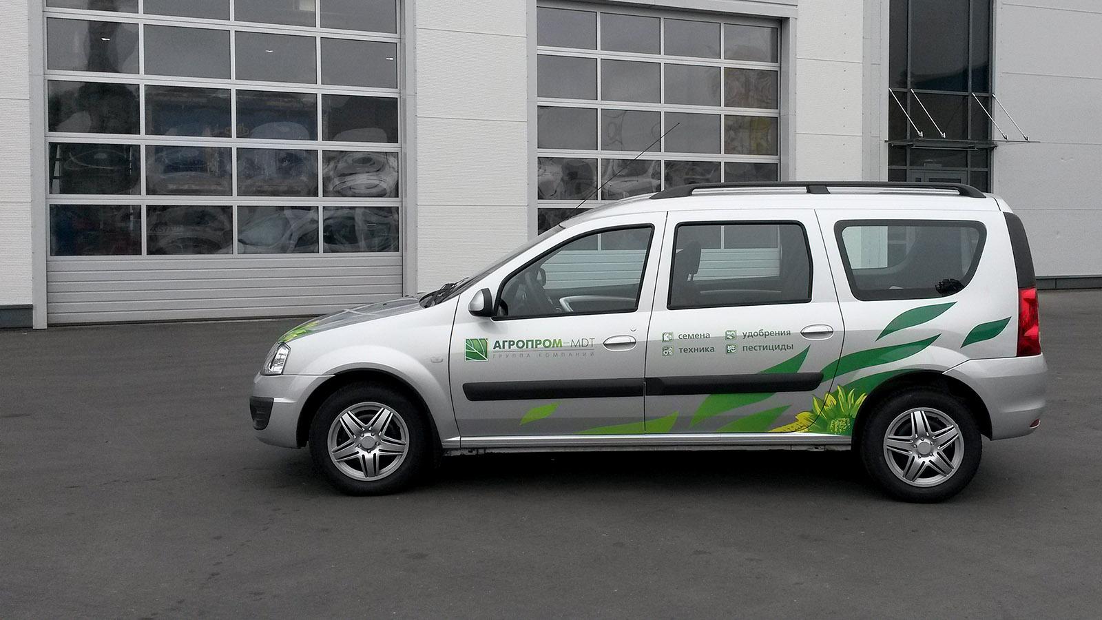 Оклейка авто «Агропром-МДТ»