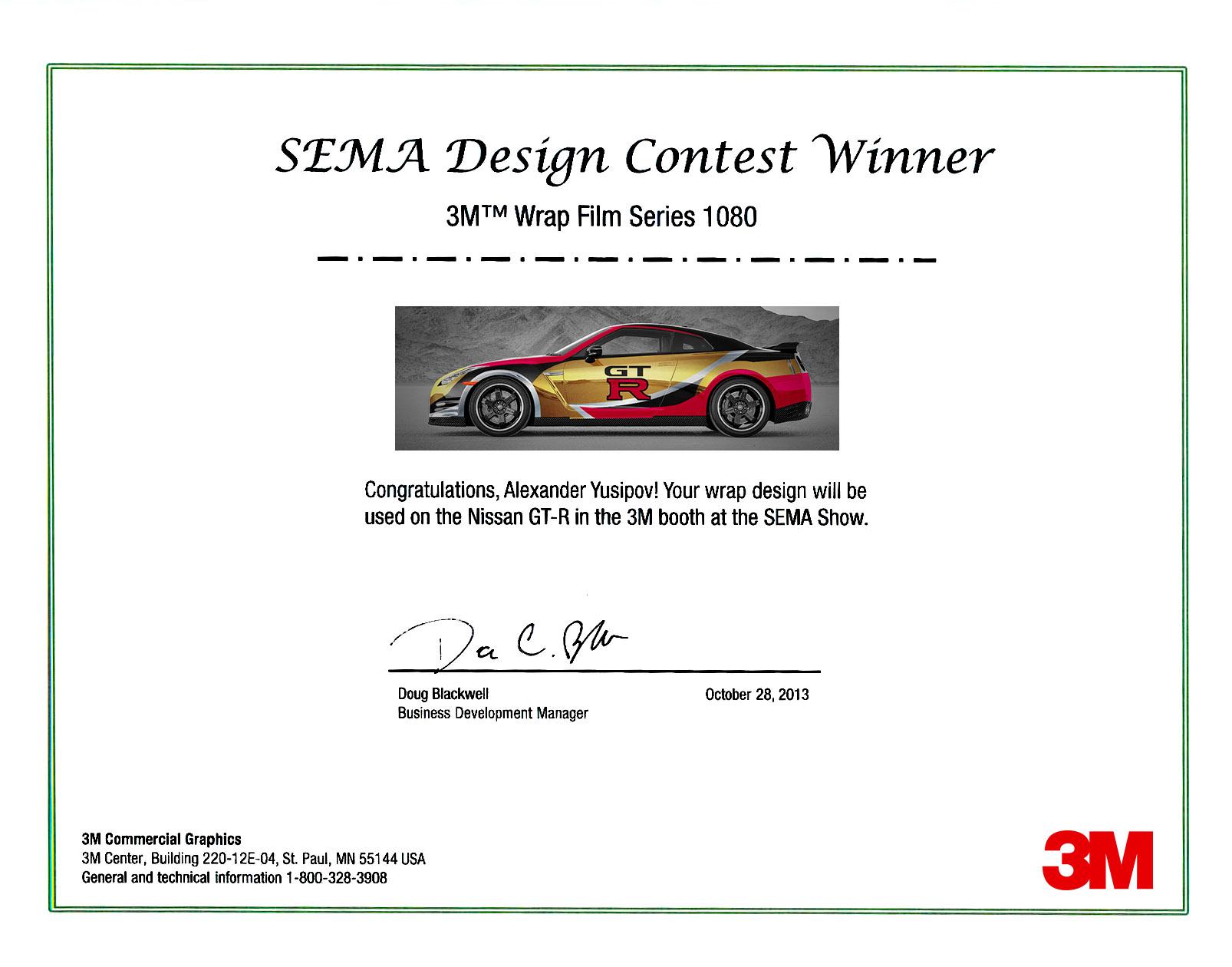 Победитель конкурса от компании 3М США