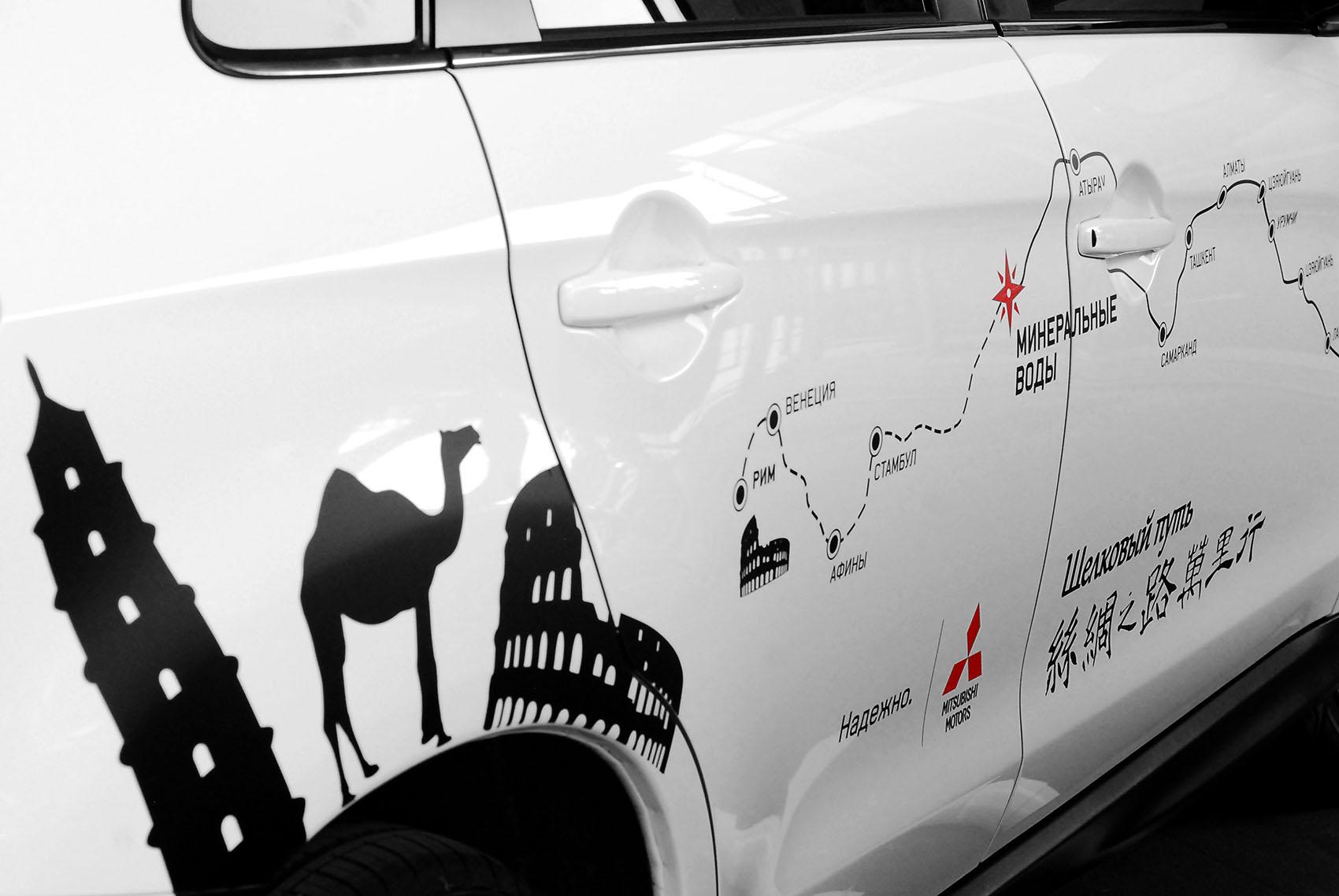 Оклейка автомобилей для экспедиции «Шелковый путь»