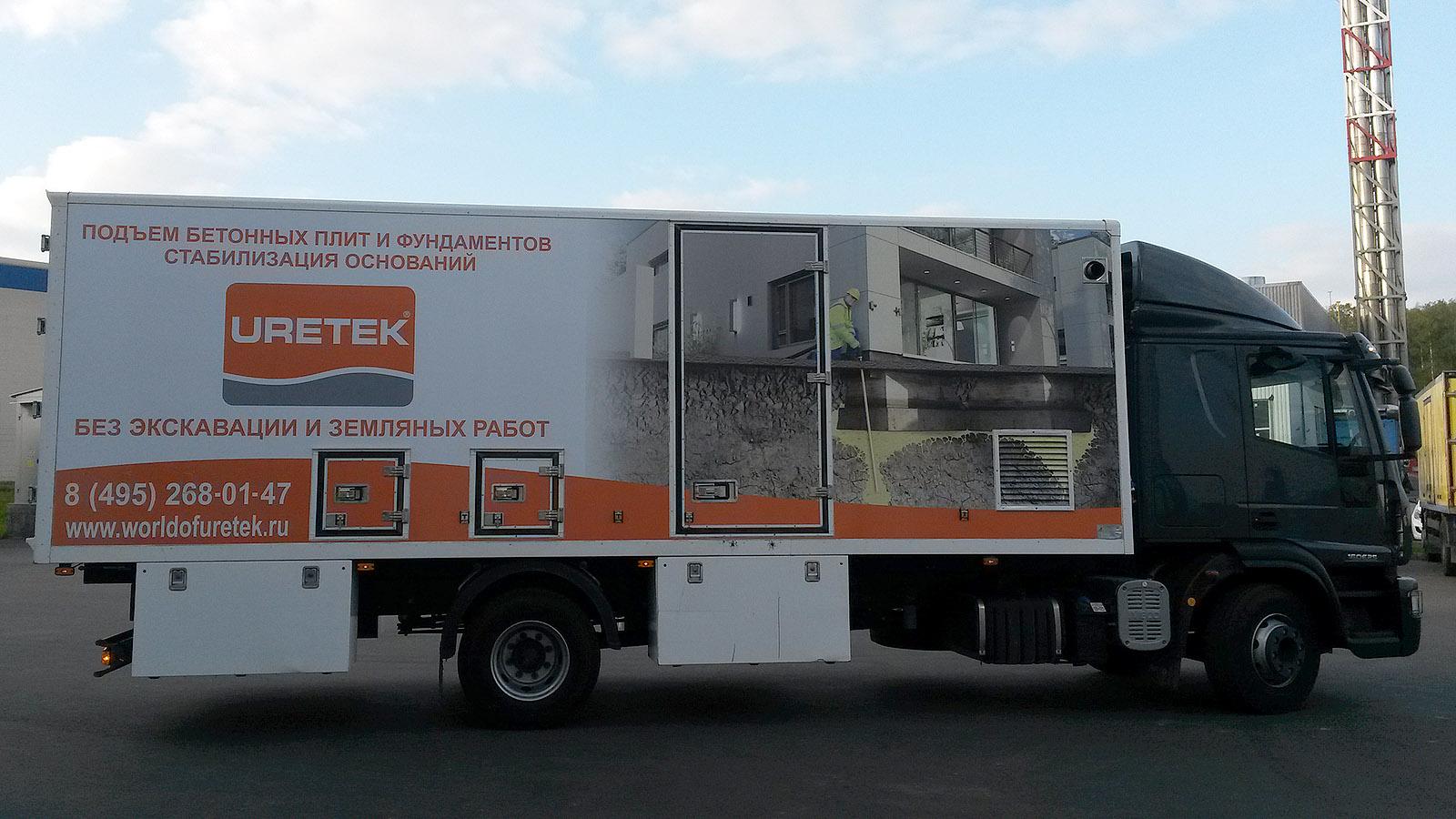 Брендинг Iveco для Uretek
