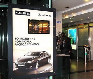 reklama-v-biznes-centrah-2