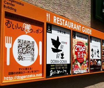reklama-v-kafe-i-restoranah-2