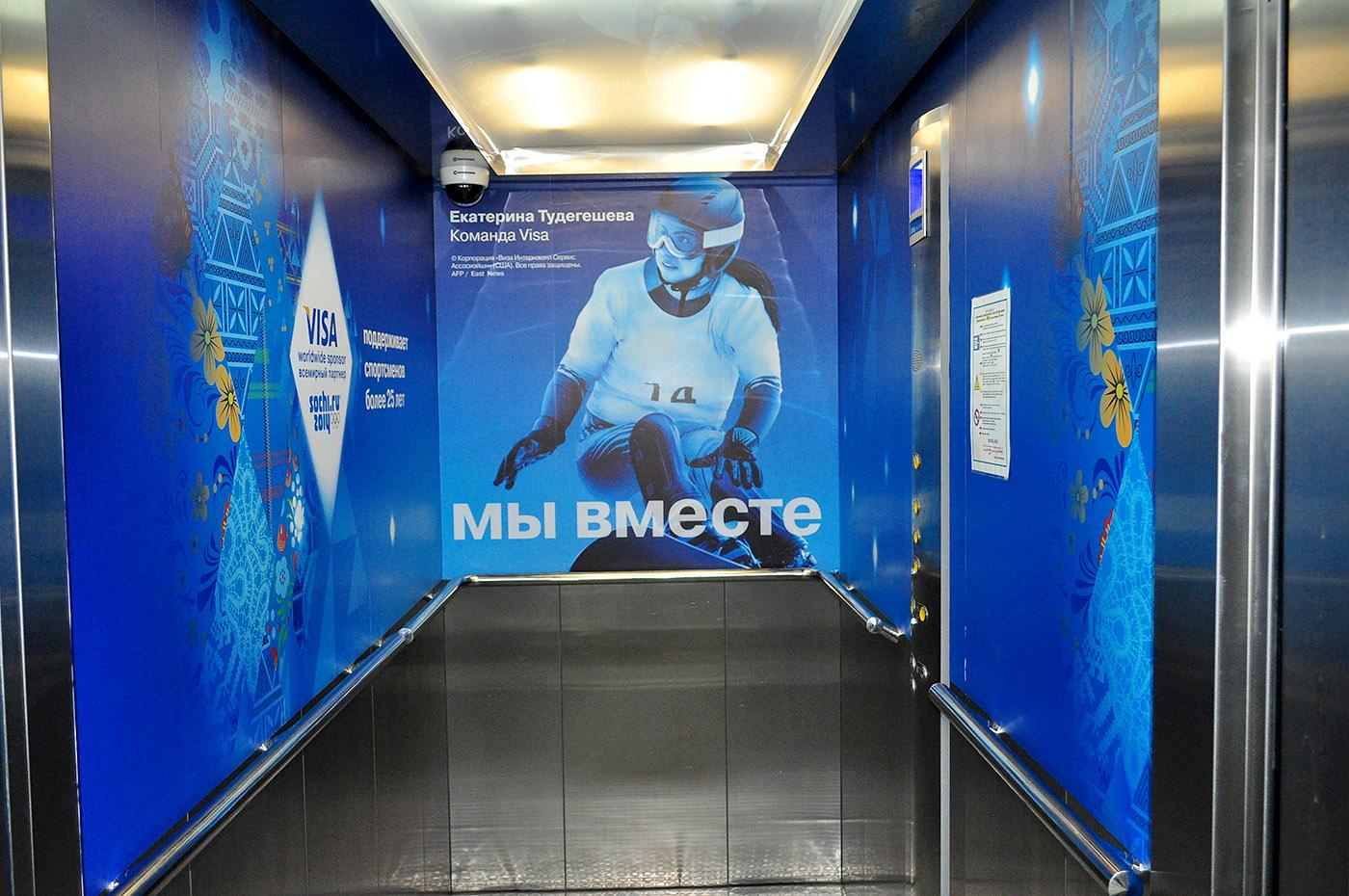 Оклейка лифтов в Сочи