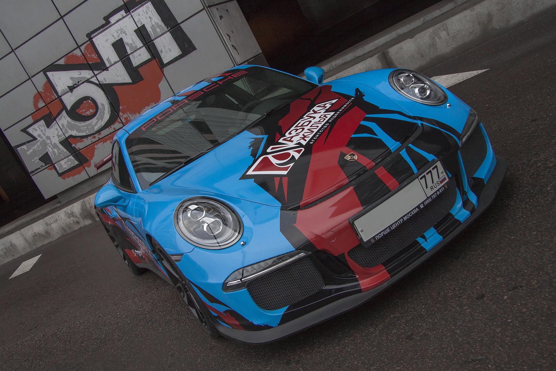 Брендирование Porsche