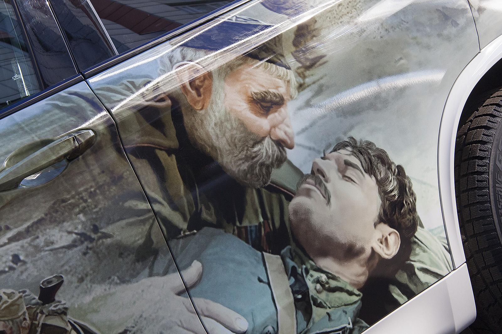 Винилография по мотивам фильма «Отец солдата»