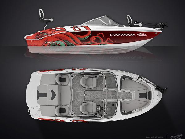 Chaparral_Boat_v1