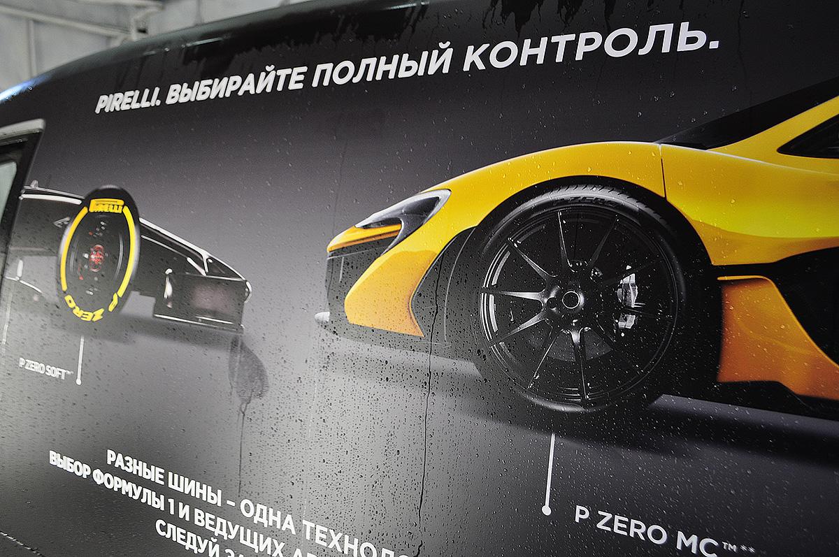 Pirelli #шиномашина