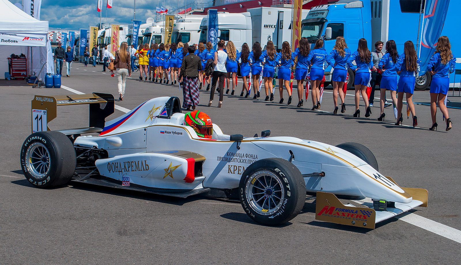 F1 ты ждешь нас?