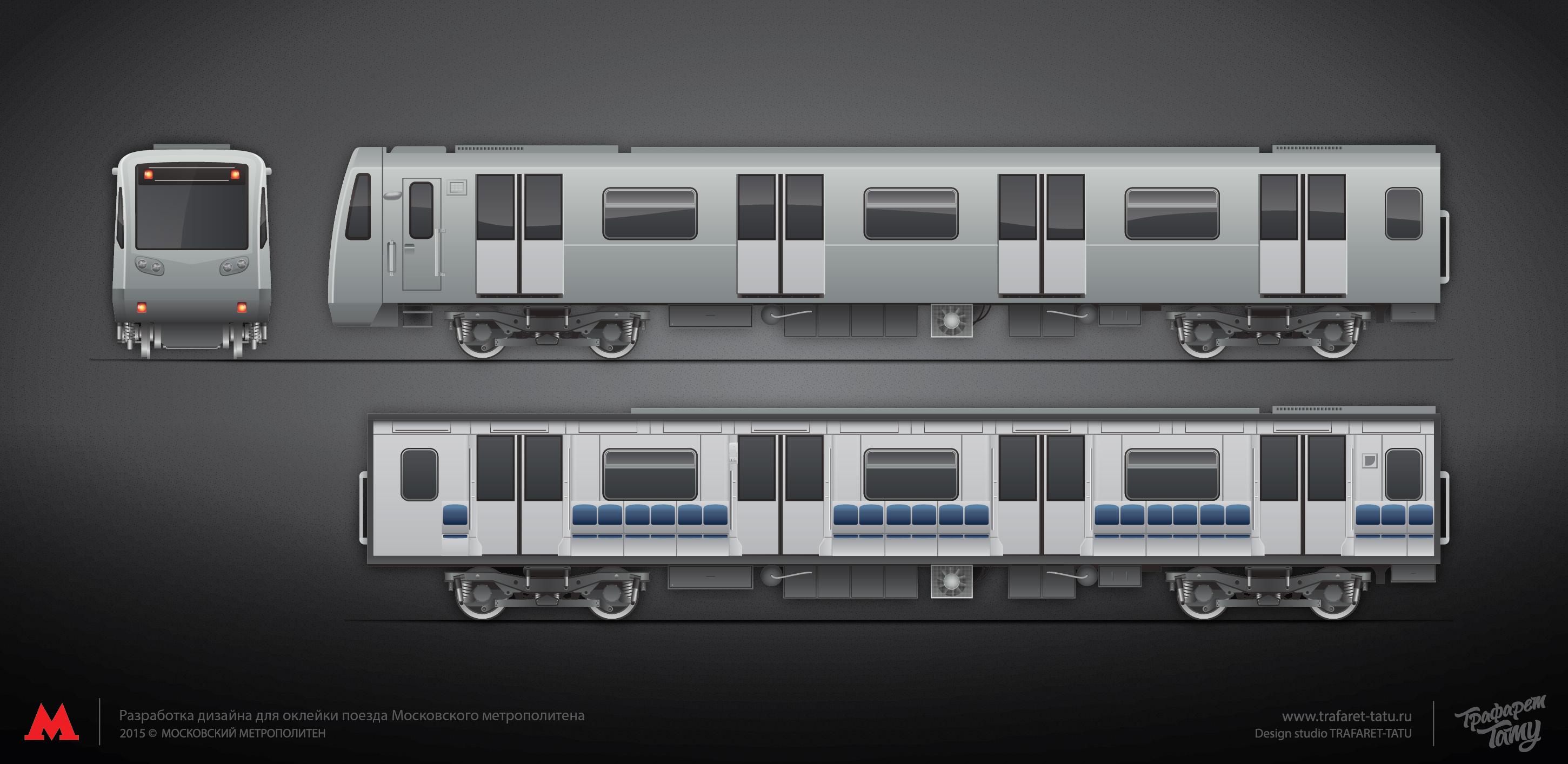 Дизайн-проект для метро