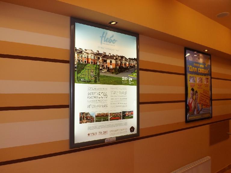 Реклама в фитнесс-клубах (примеры работ)