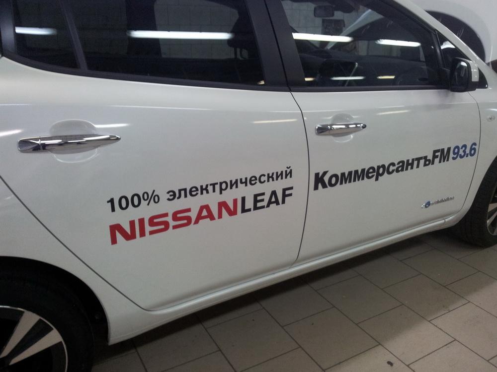 NissanLeaf