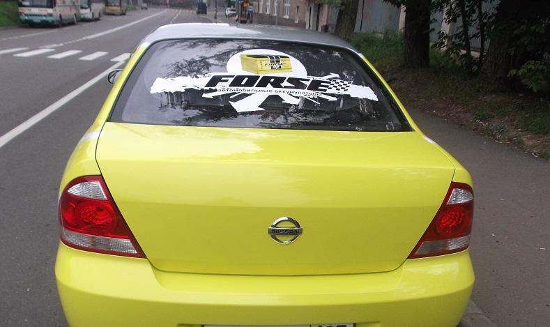 Такси Forse