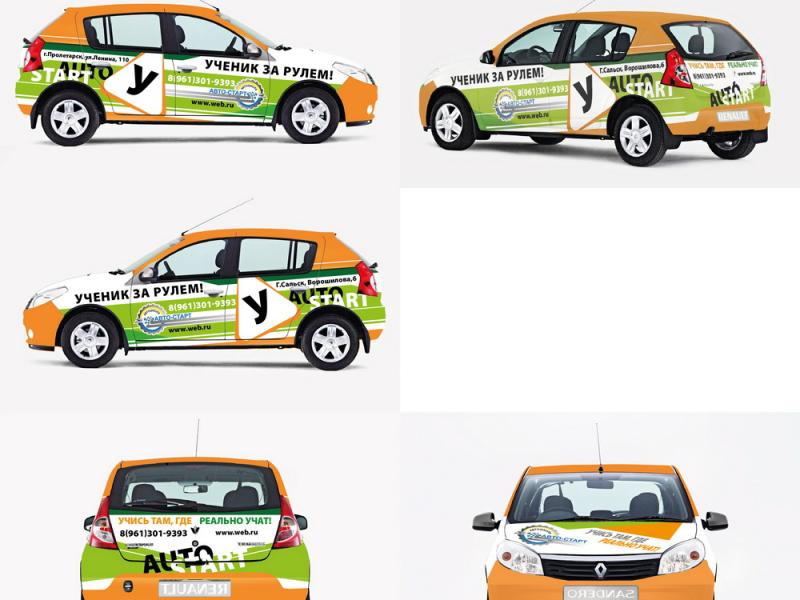 design-auto-1