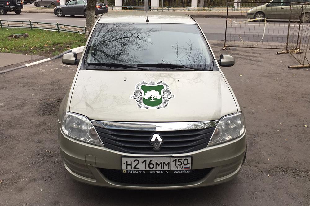 design-auto-122