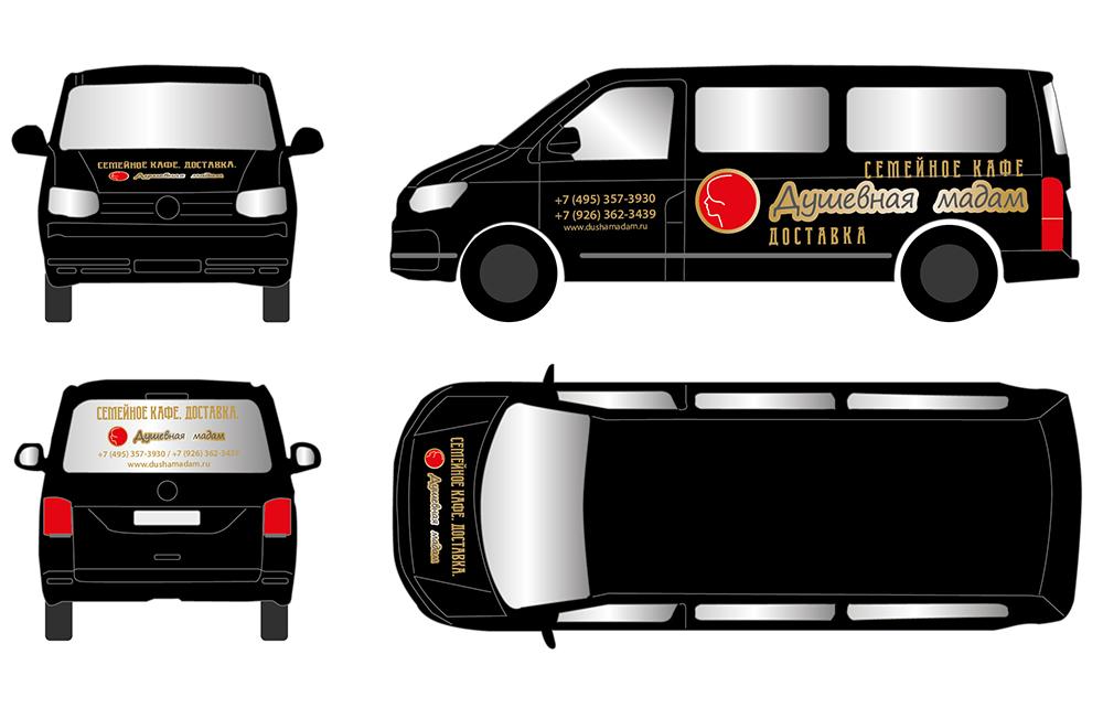 design-auto-144