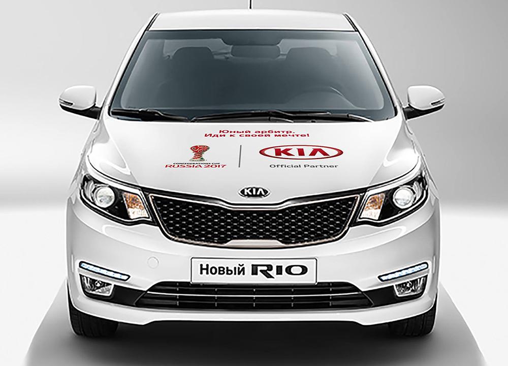 kia-rio-3