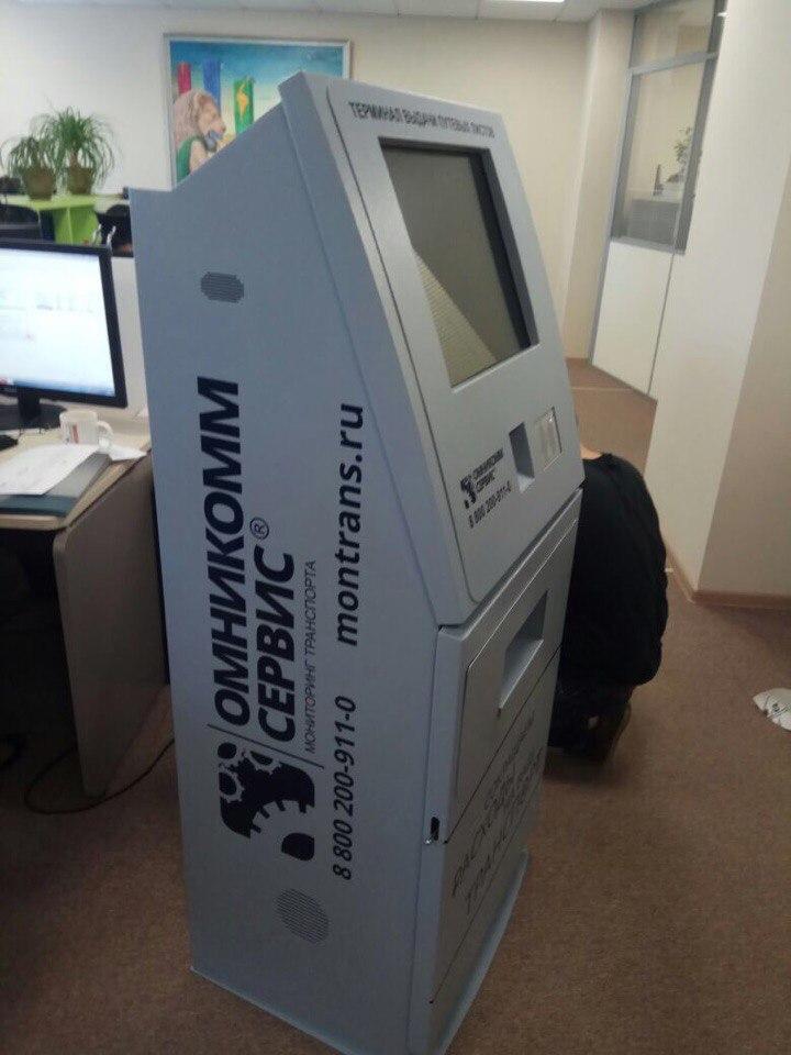 Оклейка банкомата для компании ОМНИКУМ