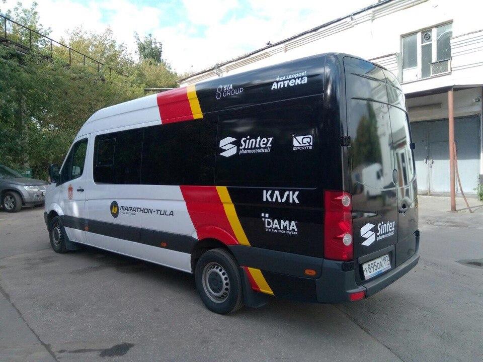 federaciya-velosporta-rossii-2