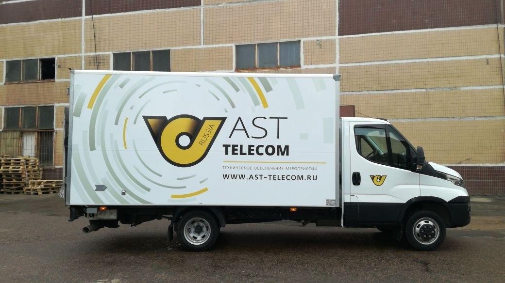 ast-telecom1