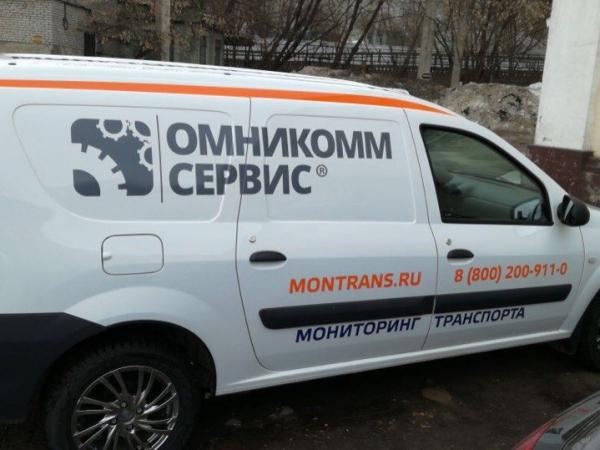 omnikomm-service