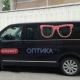 optika-aircraft-1