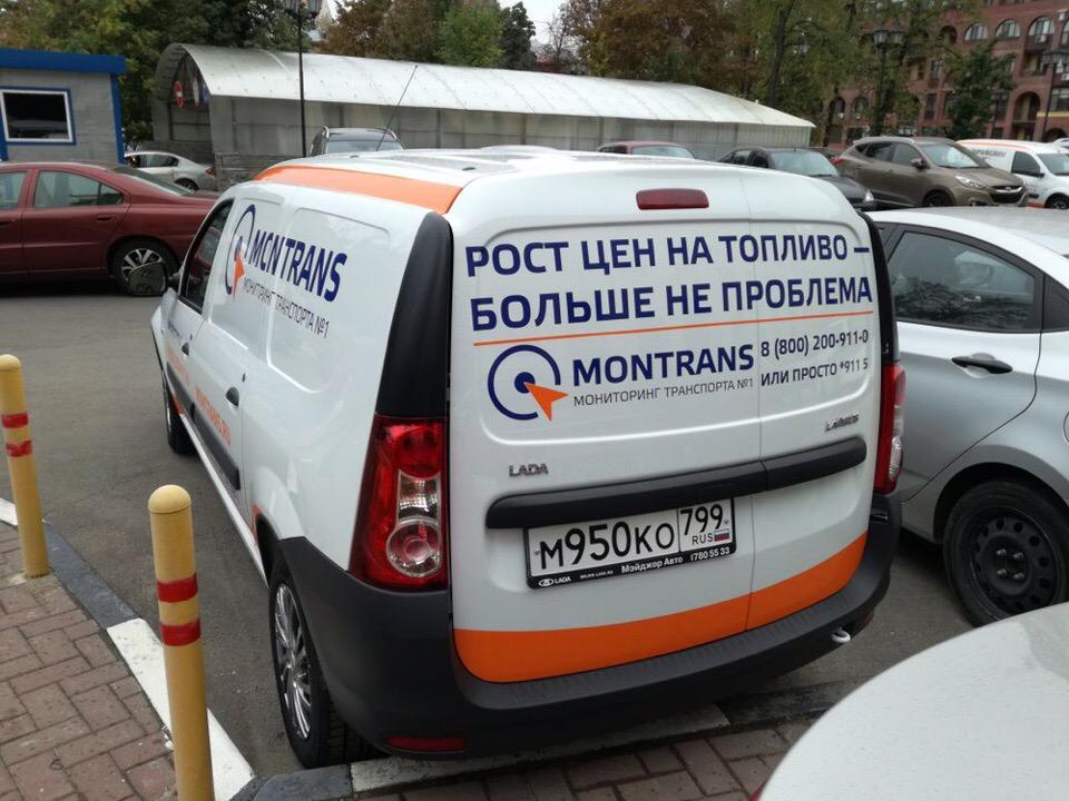 montrans-1