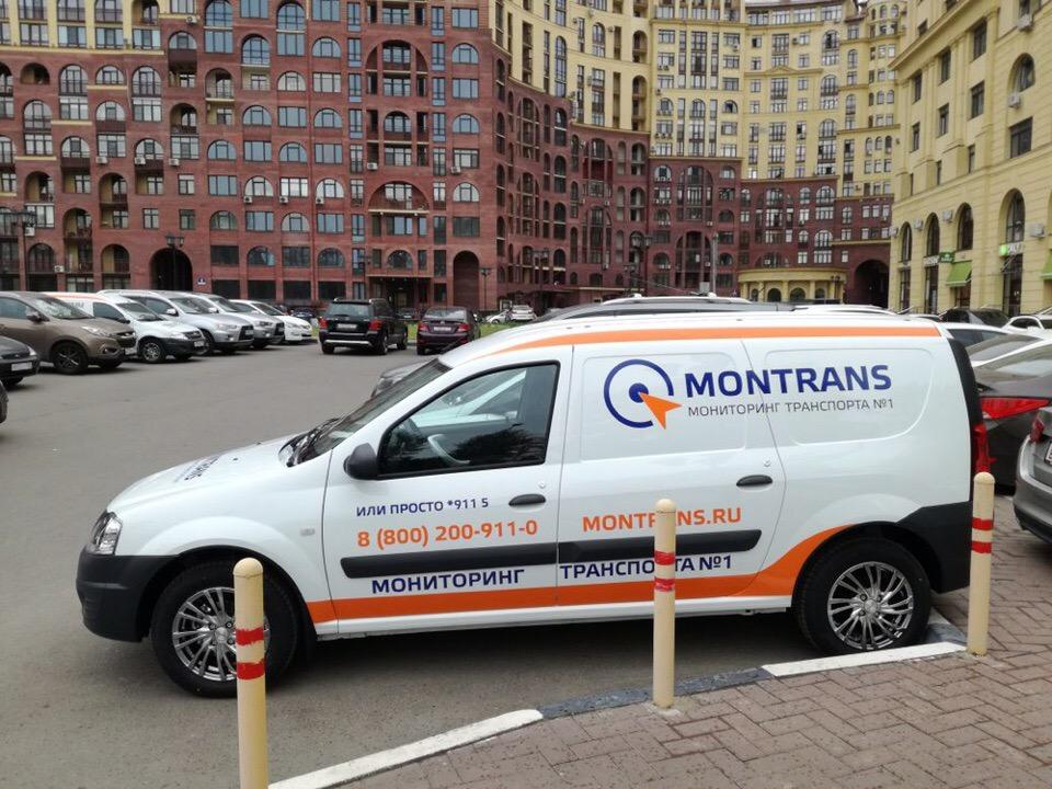 «Montrans» — мониторинг транспорта №1