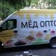 reklama-na-avto-v-moskve-1