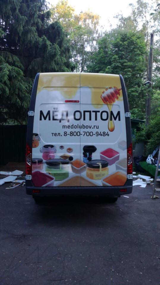 Брендирование авто компании «Мёд оптом»