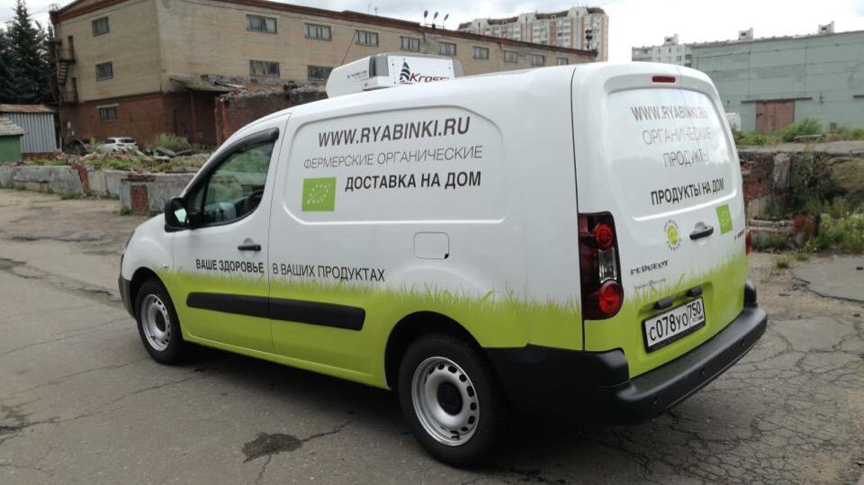 Брендирование авто RYABINKI