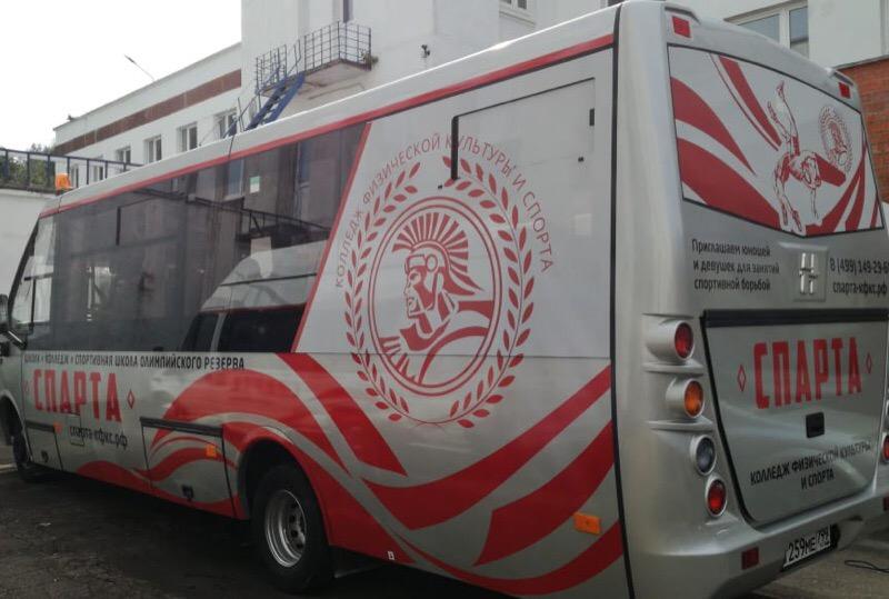okleika-avto-olimpiyskiy-4